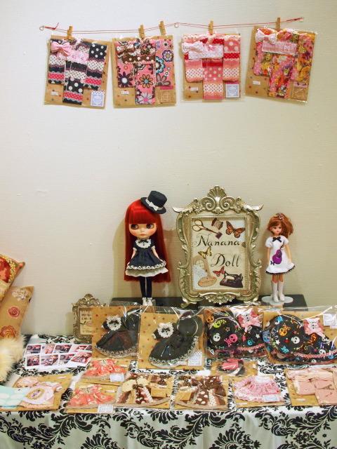 Nanana Doll